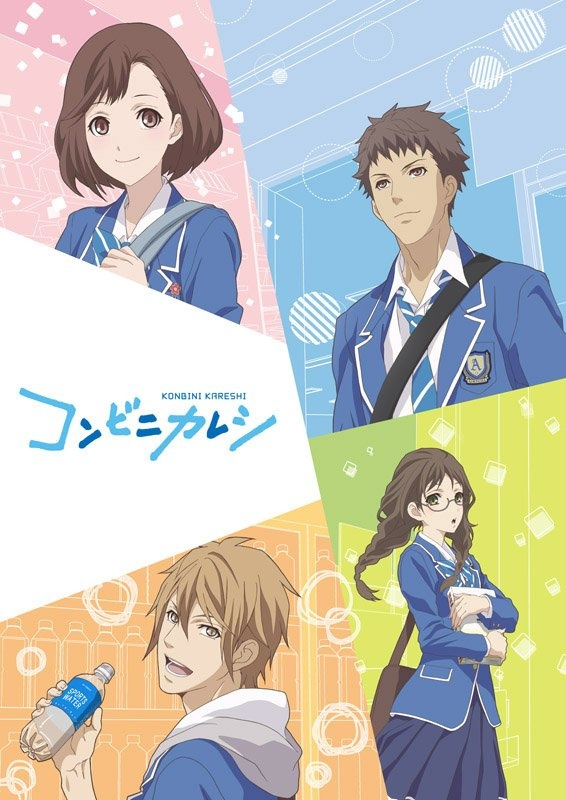 Anime Konbini Kareshi