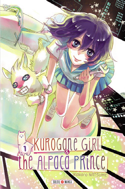 manga Kurogane girl & the alpaga prince
