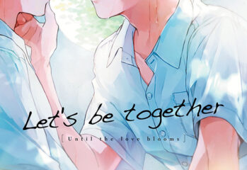 Let's be together tome 1