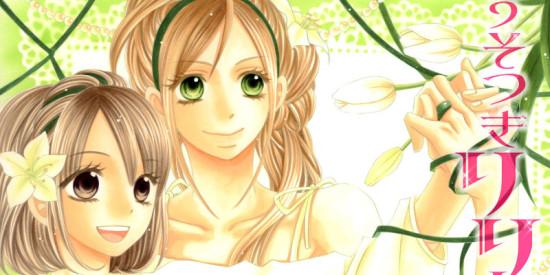 personnages Lily la menteuse