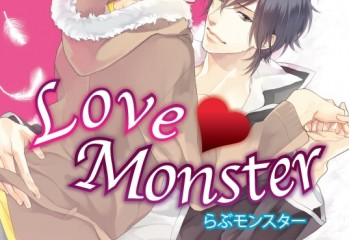 manga Love Monster
