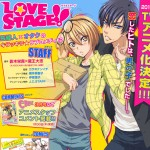 love stage anime yaoi