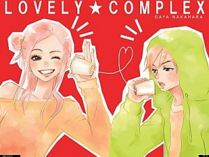 manga lovely complex tome 5