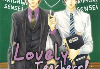 Lovely Teachers ! tome 1