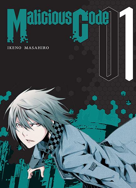 manga Malicious Code