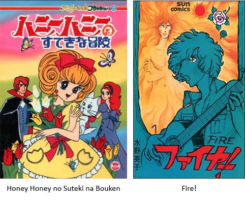 Manga de Hideko Mizuno
