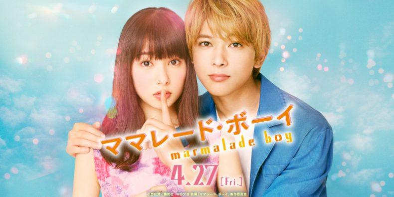 Marmalade boy - Film live