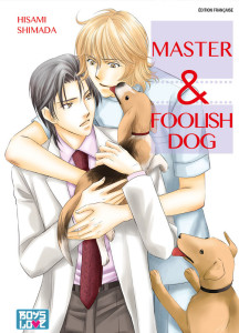 manga Master & foolish dog