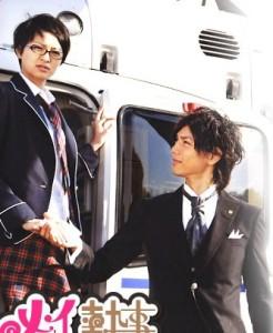 Mei et Rihito du drama Mei-chan no shitsuji