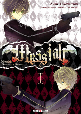 messiah shojo tome 1
