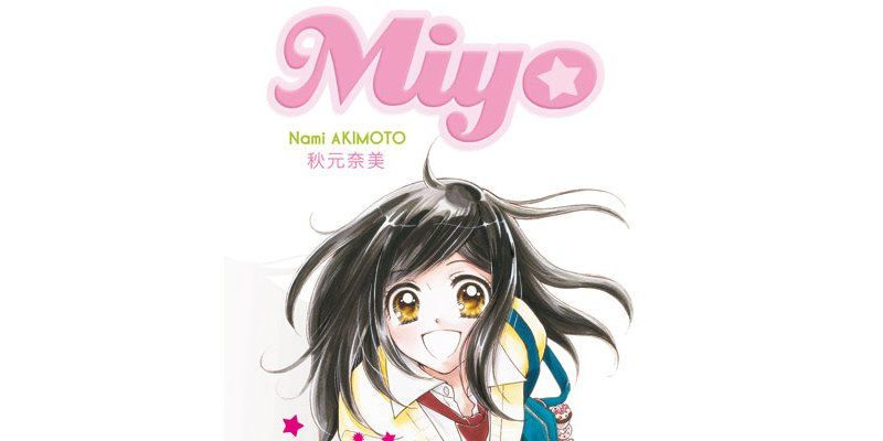 manga Miyo