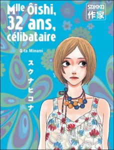 Manga Mlle Oishi tome 3