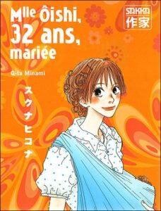 Manga Mlle Oishi tome 4