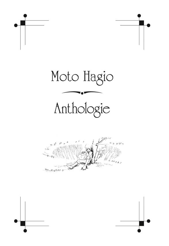 manga Moto Hagio - Anthologie
