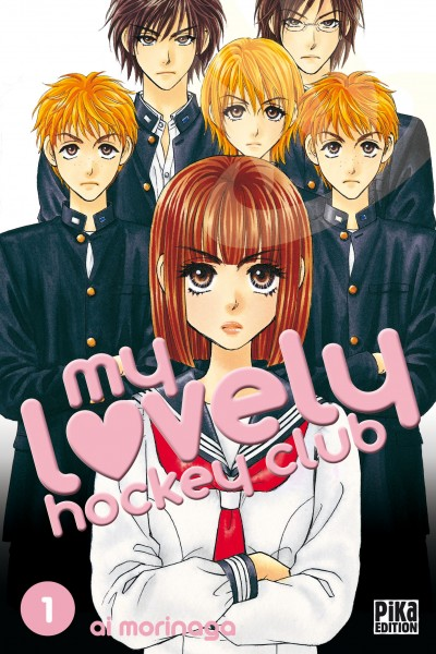 My Lovely Hockey Club Tome 1