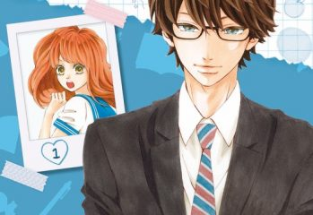 My teacher, my love tome 1