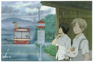 Natsume Yuujinchou (le pacte des yokai)