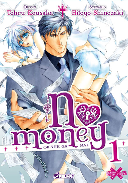 no money yaoi tome 1