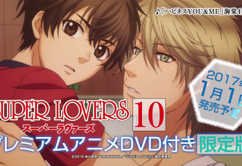 oav super lovers