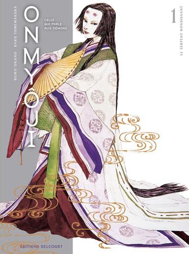 manga Onmyôji