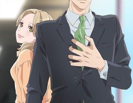 Affiche de l'anime Otona nya Koi no Shikata ga Wakaranee!