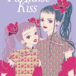 Couverture du manga Paradise Kiss