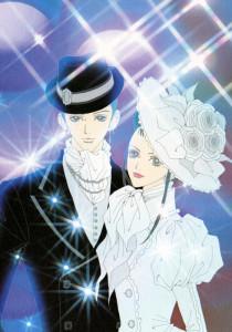 Le couple du shôjo Paradise Kiss sous les projecteurs