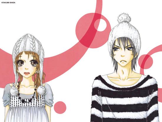 Manga Parapal Komaki et  Tsurumi