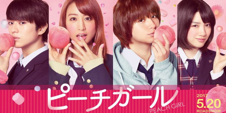 Peach Girl - Film live