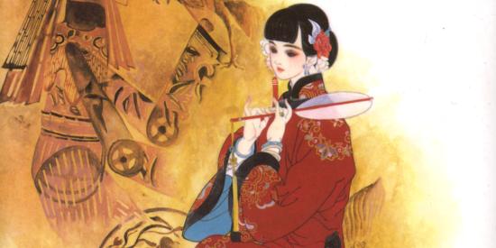 detail couverture tome 1 Pekin annees folles