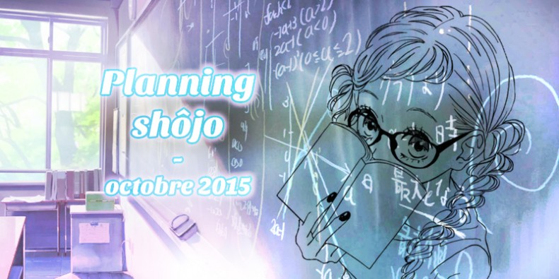Planning shôjo - octobre 2015