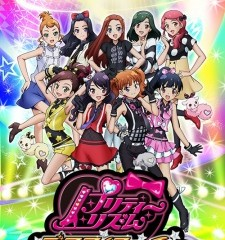 pretty-rhythm-dear-my-future-anime