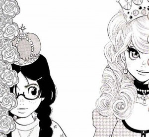 manga princess jellyfish tome 1
