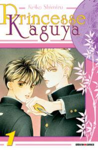 Manga Princesse Kaguya