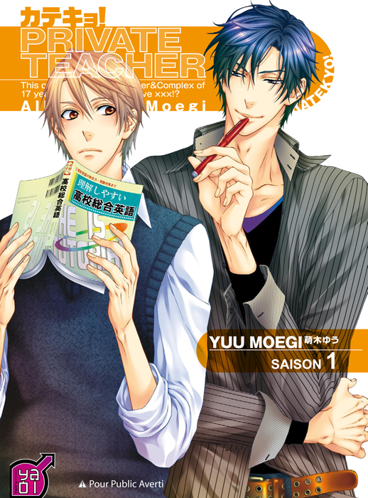 Private Teacher ! tome 1