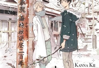 Qualia Under the Snow manga
