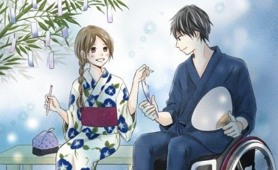 Illustration du manga Perfect world