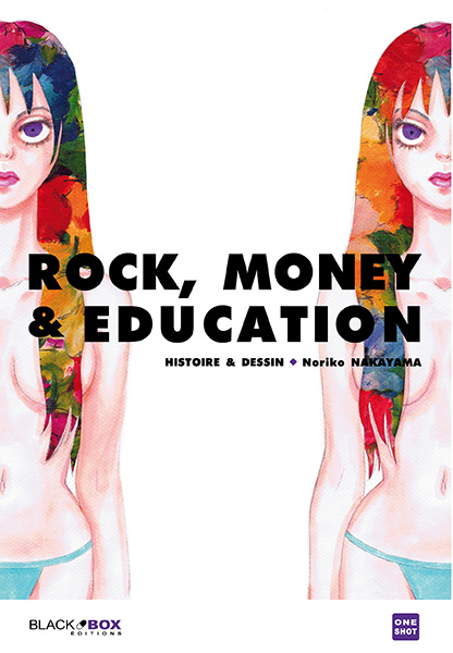 rock money education manga