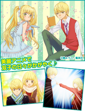 anime shojo romantica clock