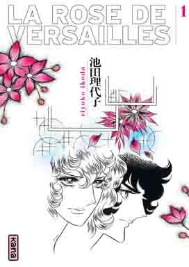 Manga rose de Versailles