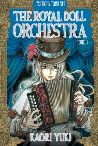 Manga royal doll orchestra