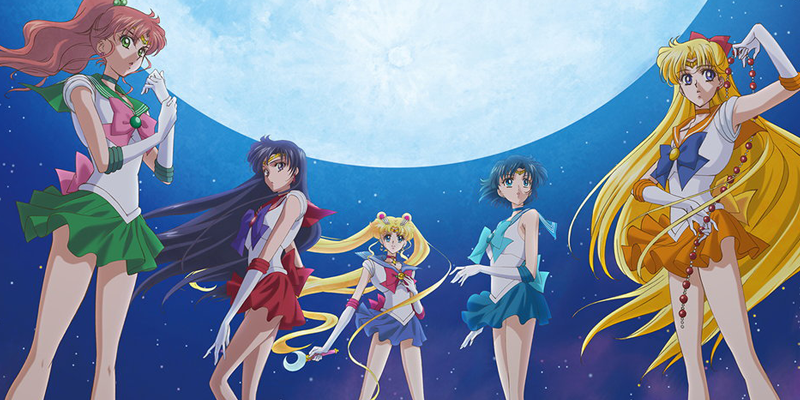 Pretty Guardian Sailor Moon Crystal épisode 1