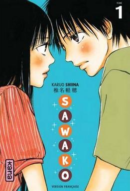 Manga Sawako 1