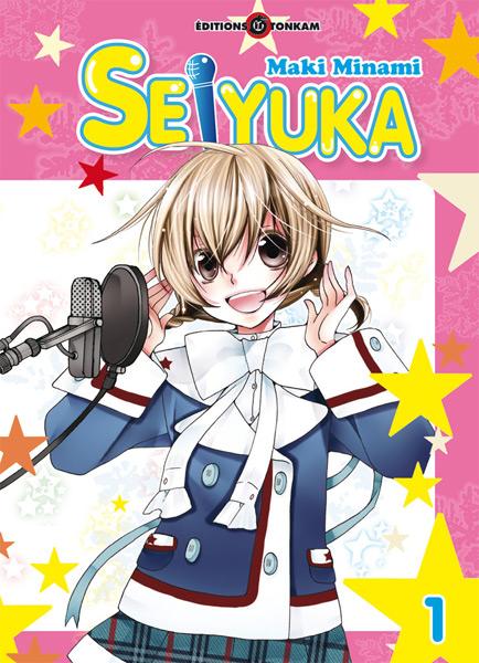 Seiyuka Tome 1
