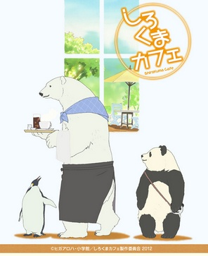anime Shirokuma cafe