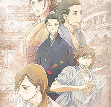 Anime shouwa genroku rakugo shinjuu