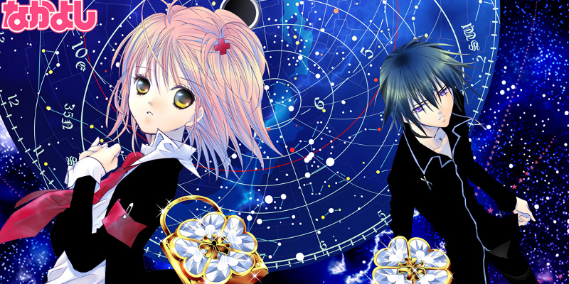 Amu et Ikuto du manga Shugo Chara!