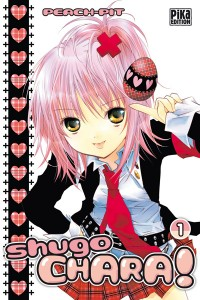 Manga Shugo Chara