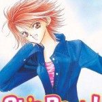 Manga skip beat
