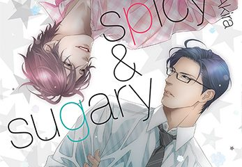manga Spicy & Sugary